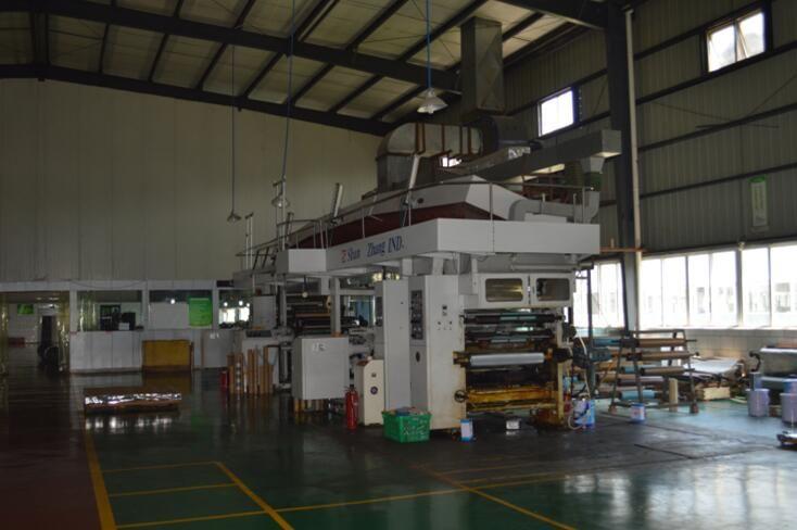 宏图新材料生产车间